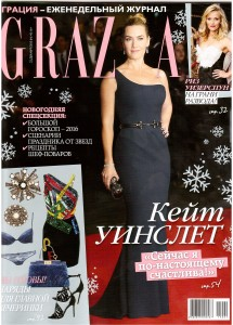 GRAZIA 22 DEC COVER