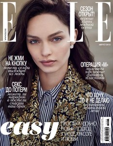 July2015_Elle_cover