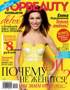 snimok-ekrana-2014_12_16-v-20_28_56