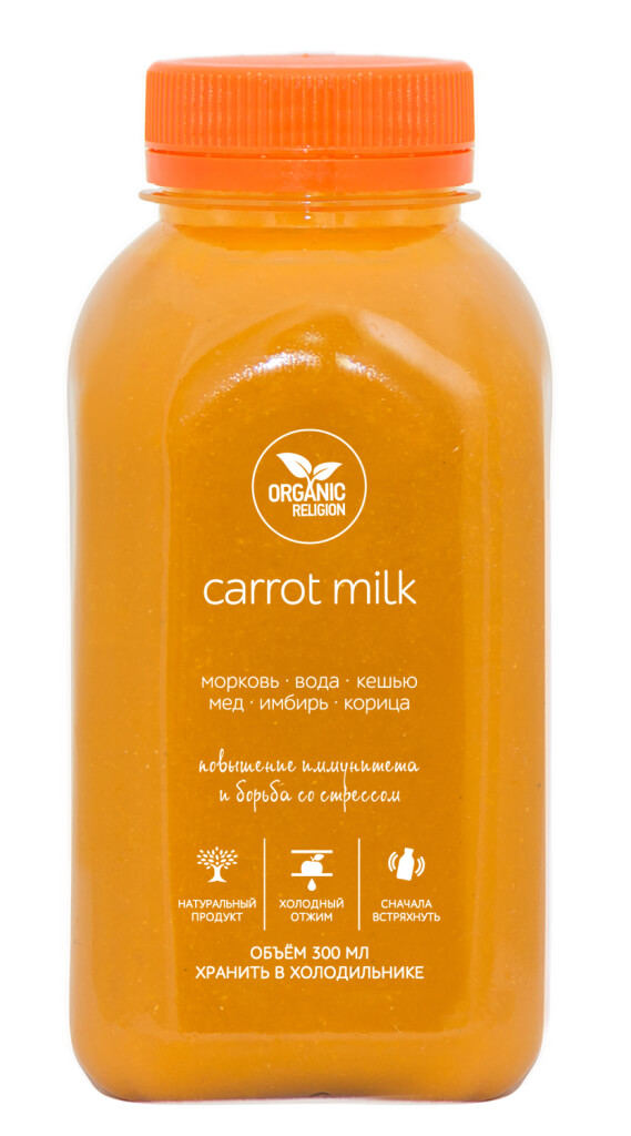 Carrot_milk_300