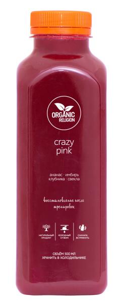 Creazy_pink_500