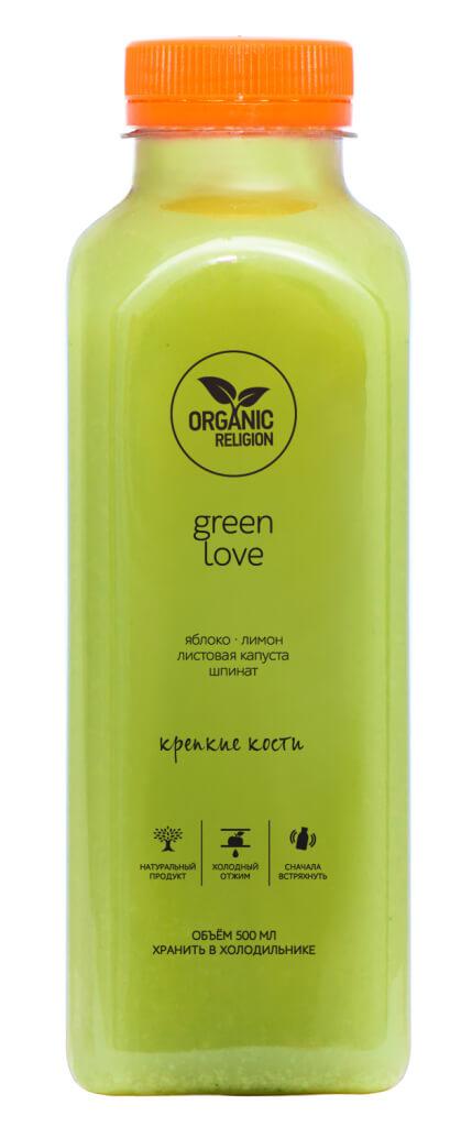Green_Love_500