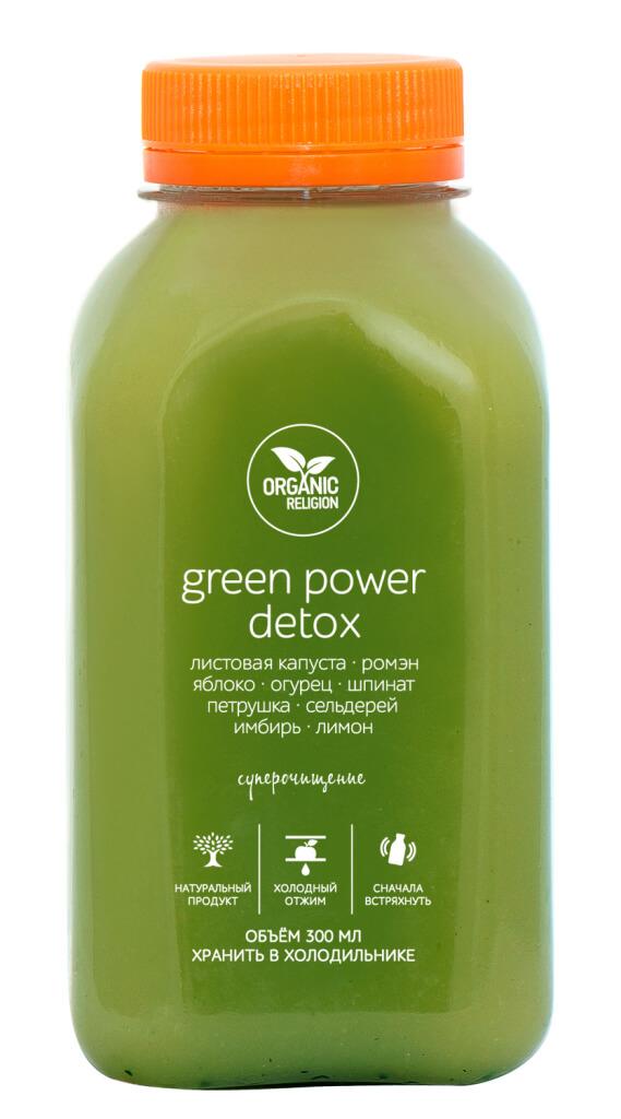 Green_power_detox_300