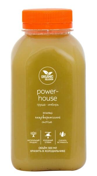 Power_house_300