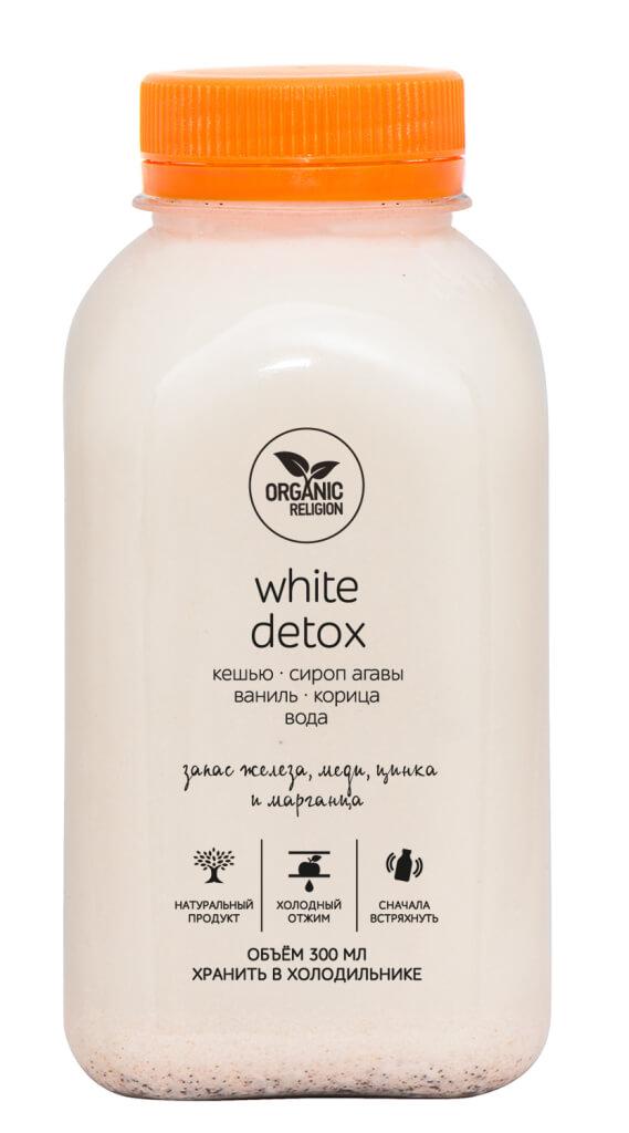 White_detox_300