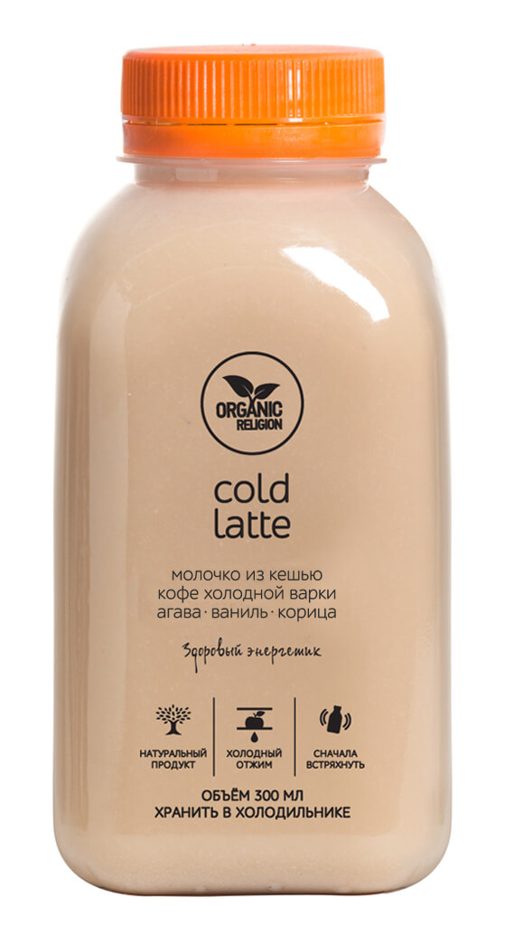 300_cold_latte