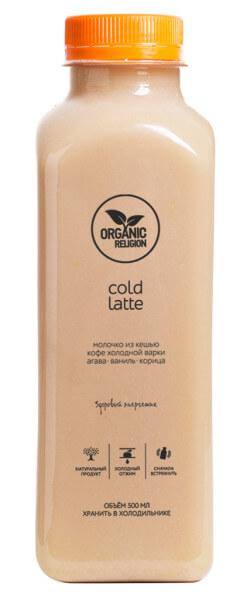 500_cold_latte