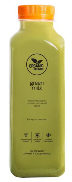 500_green_milk