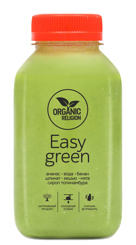 easy green 300