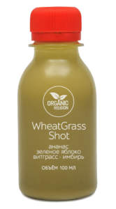 wheatgrass shot 100 3