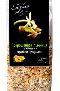 proroshchennaya-pshenitsa-i-abrikos120_smal