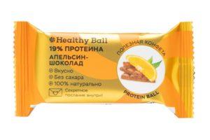 Шоколад-апельсин2